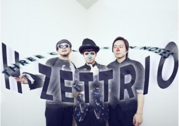 H ZETTRIO「EXCITING! Tour 2015」